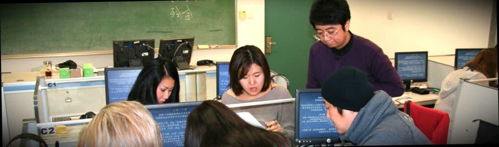 Особенности получения высшего образования в Китае