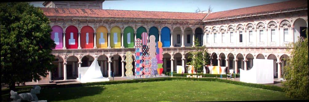 Миланский университет (Universita degli Studi di Milano)