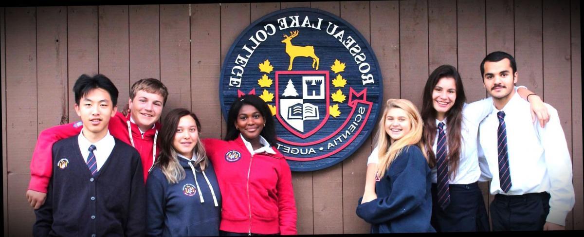 Колледж среднего образования Rosseau Lake College в Канаде