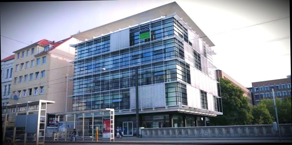 Известный немецкий университет German International Graduate School of Management & Administration