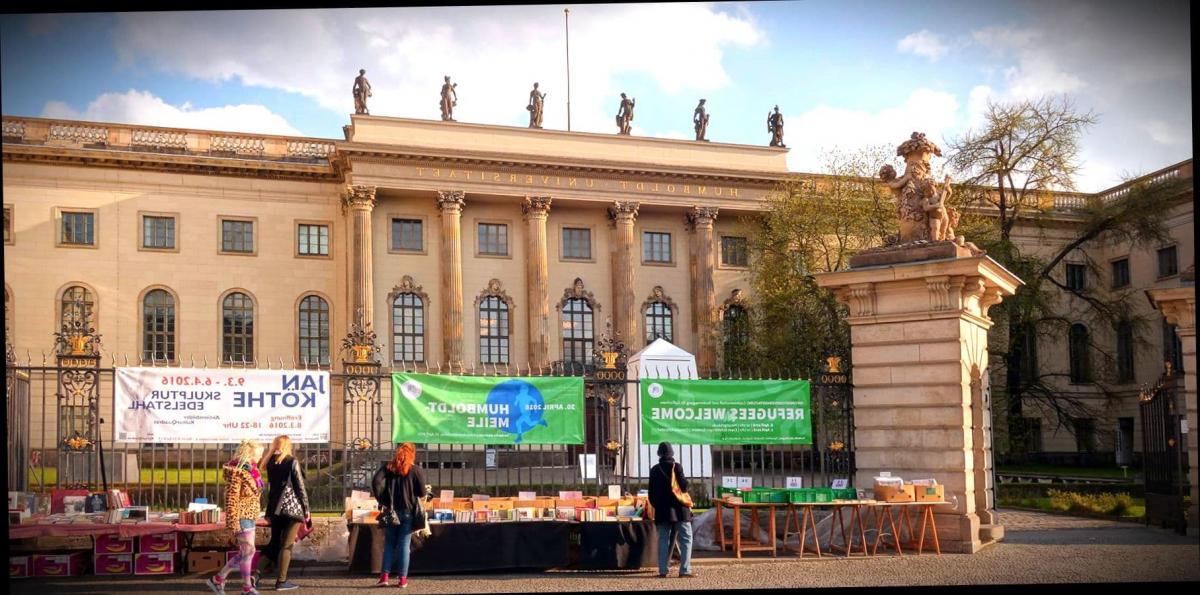 Поступайте на второе высшее образование в Humboldt-Universität zu Berlin (Германия)