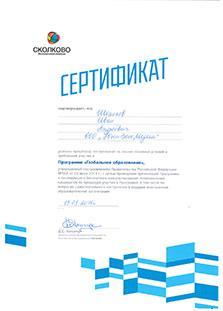 Московская школа управления
