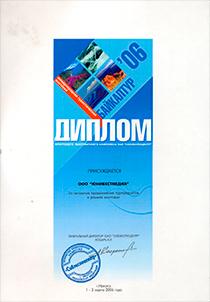 Байкалтур