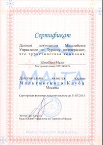 Член Мальтийского клуба