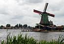 Посольство Голландии