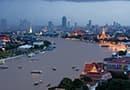 Посольство Таиланд
