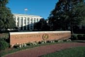 Подготовка к поступлению в университеты США Norheastern University фото
