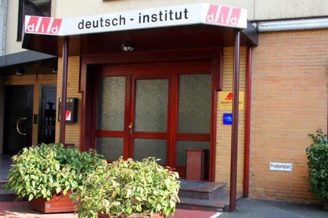 DID институт немецкий язык