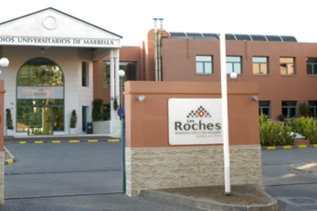Les Roches School Швейцария