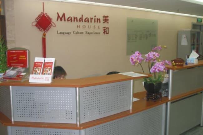 Обучение китайскому языку в Китае в школе Mandarin House