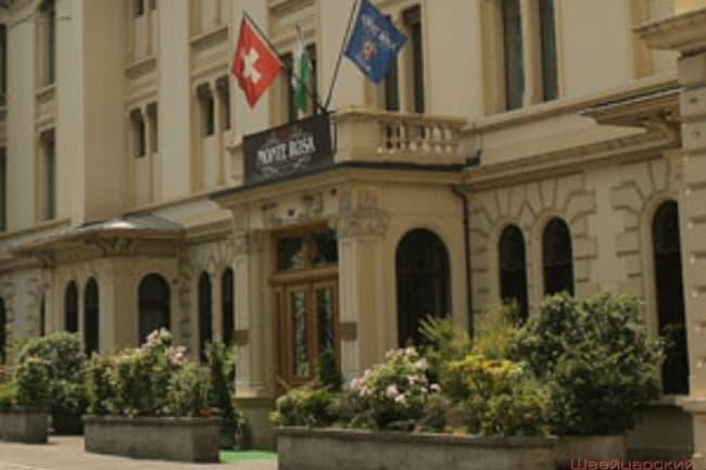 Школа-пансион Institut Monte Rosa в Монтрё (Швейцария)