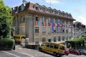 Французский и английский языки в Швейцарии круглый год для взрослых от 14 лет в колледже Lemania г. Лозанна фото