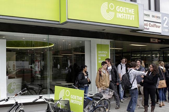 Институт Goethe-Institut в Германии курсы немецкого языка