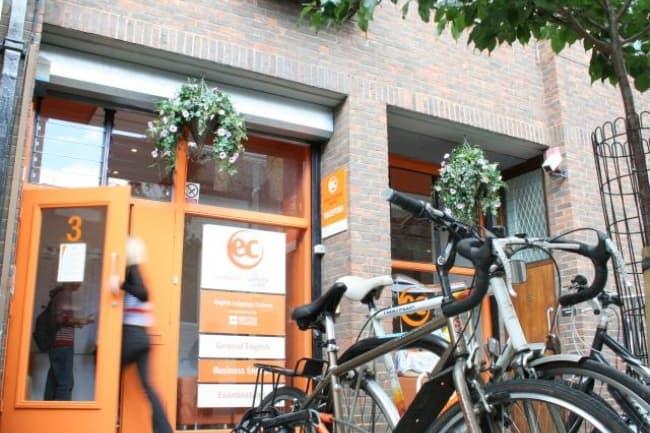 Школа EC в Лондоне