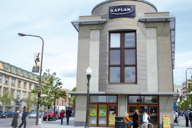 Kaplan Aspect подготовка к поступлению в ВУЗы США