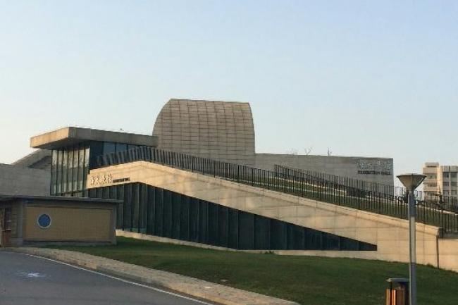 Даляньский морской университет