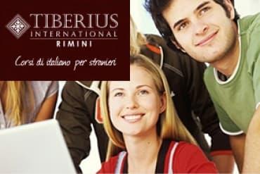 Школа Tiberius International для взрослых