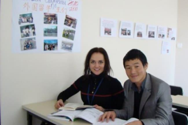 Live the Language китайский язык для взослых