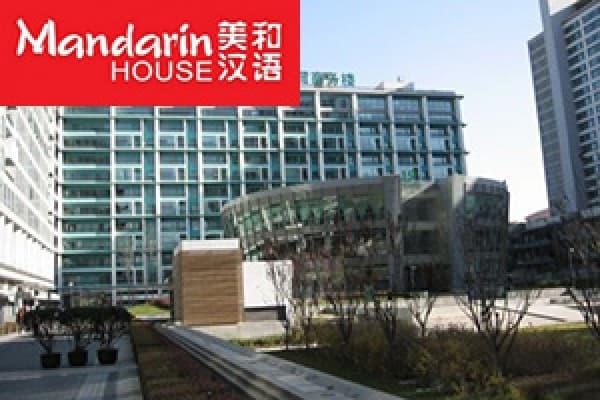 Шеола Mandarin House