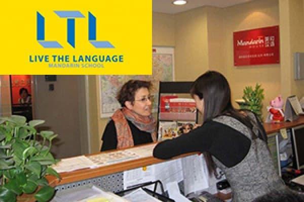 Школа LtL