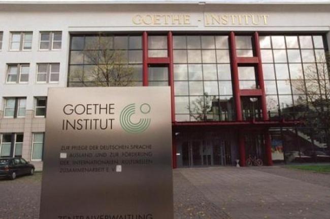 Goethe-Institut Германия Берлин
