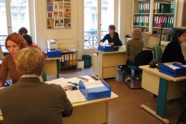 Accord парижская школа французского языка