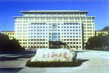 Китайский язык в Пекинском Университете Языка и Культуры