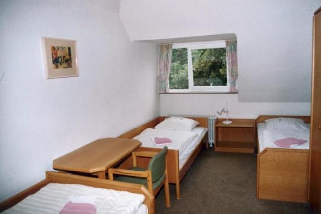 Humboldt-Institut общежитие