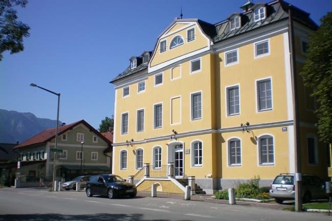 Среднее образование в Австрии The American International School