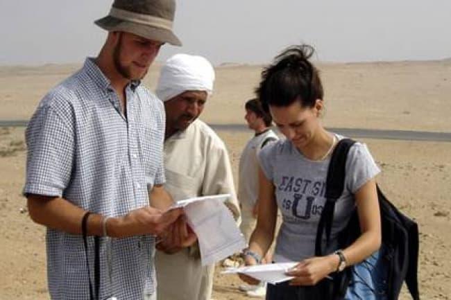 International Language Institute арабский язык курсы