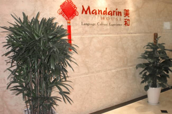 Изучение китайского языка в Шанхае Mandarin House