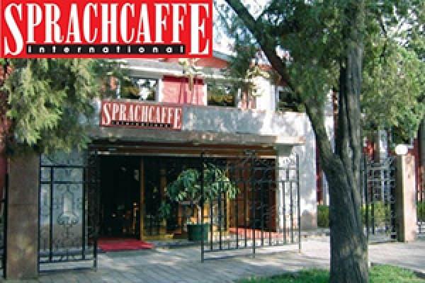 учебный центр Sprachcaffe в Пекине