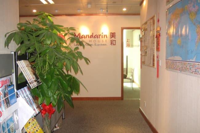 Mandarin House Шанхай