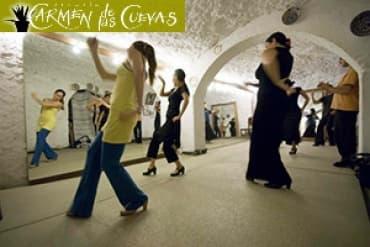 Школа Carmen De Las Cuevas