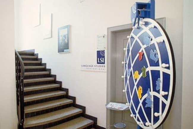 LSI в Цюрихе в Швейцарии школа немецкого языка