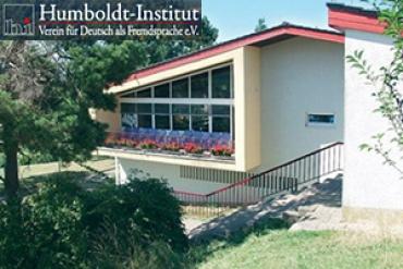 Humboldt-Institut для взрослых