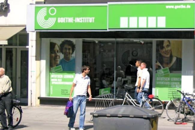 Goethe-Institut Германия