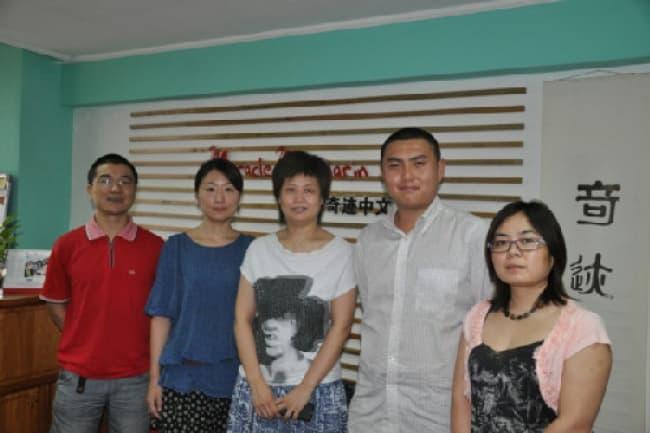 Китайский язык Live the Language в Пекине