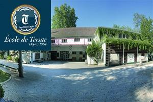 Школа Ecole Privee de Tersac