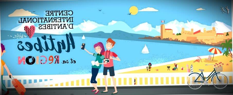 Спецпердложение: Изучение Французкого языка на Лазурном берегу в школе Centre International D'Antibes для взрослых от 18 лет
