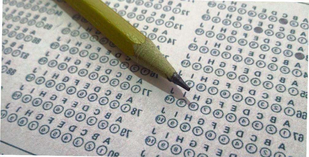 Варианты тестирования