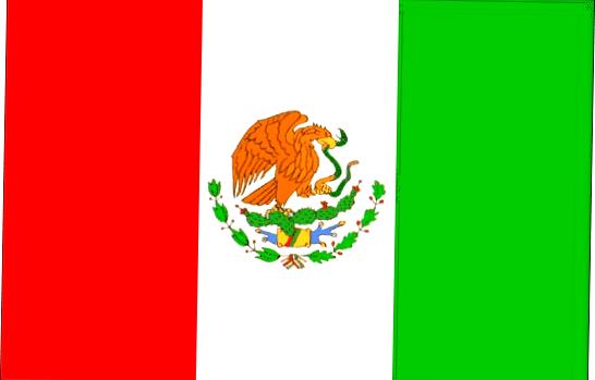 Обучение в мексике
