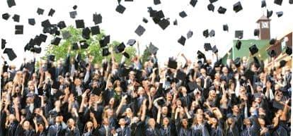 Французская система высшего образования